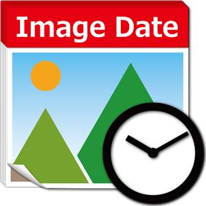 画像の日付を編集  ver3.0